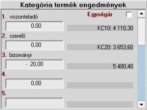 modul_eng_kategterm