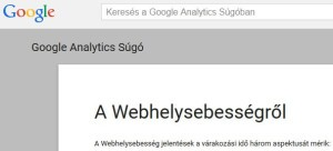 google_analytics_sugo_speed